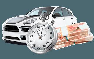 Залог авто таганрог автосалон в москве 3500 кв м